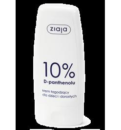 Krem łagodzący 10% D-panthenolu